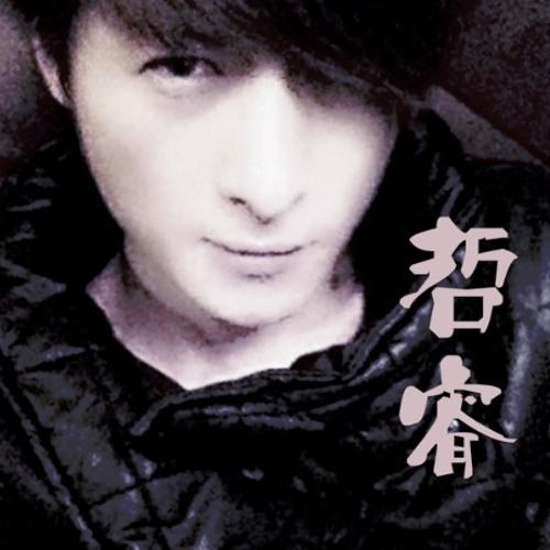 AlexAce哲睿's avatar