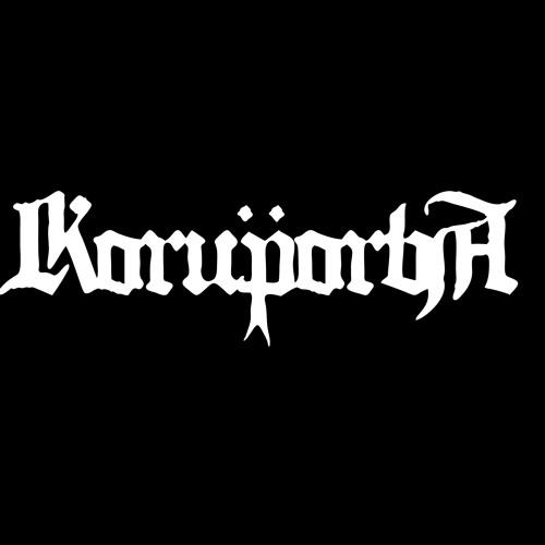 koruporba's avatar
