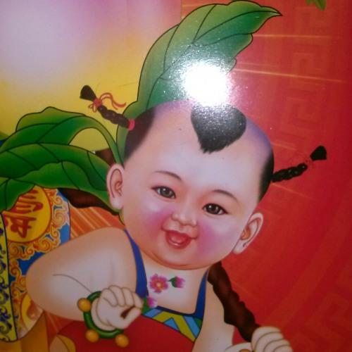 bidoledickonyohead's avatar