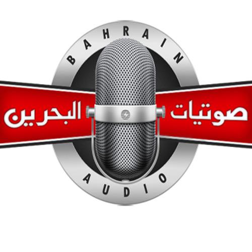 القرئ أحمد ديبان من المدينة المنورة  || فجر الثلاثاء11- 1 -  2017م at جامع صلاح الدين