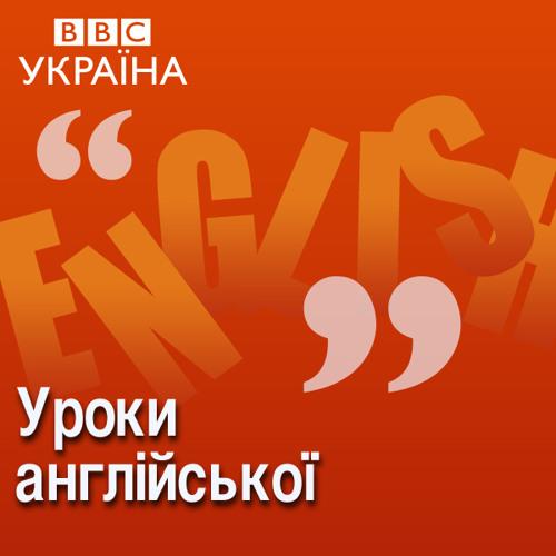 WSUkraianEnglish's avatar