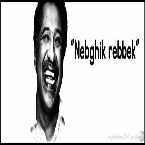 Mohamed Lamine 6's avatar