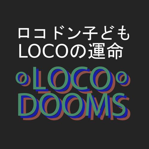 Loco Dooms's avatar