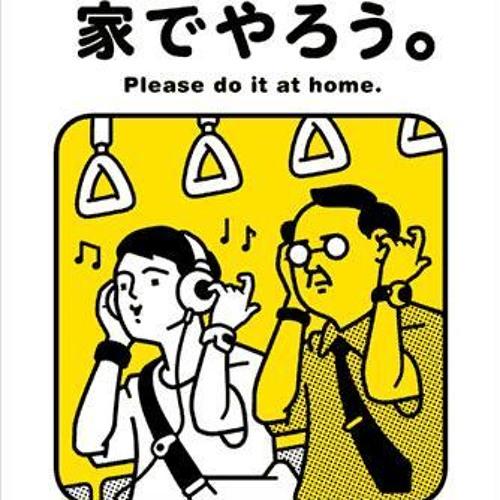 渋い Shibui's avatar