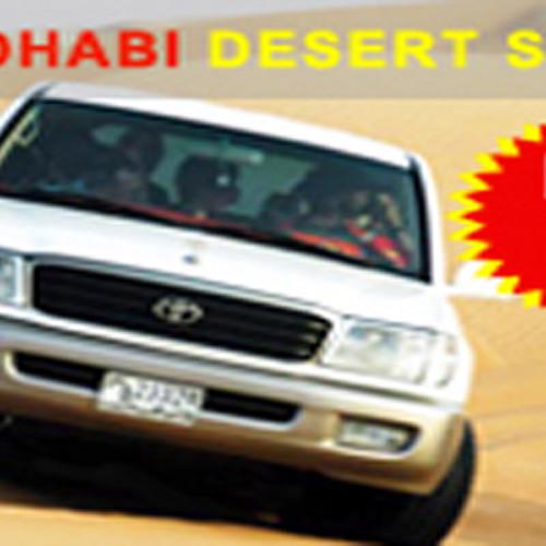 Dubai Tour Packages | Dubai Tourism | Tours | Tour Dubai | Tourist Attractions