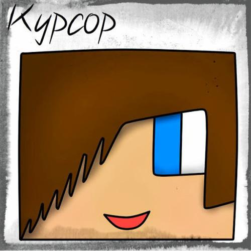 Макс Радужный (Kupcop)'s avatar