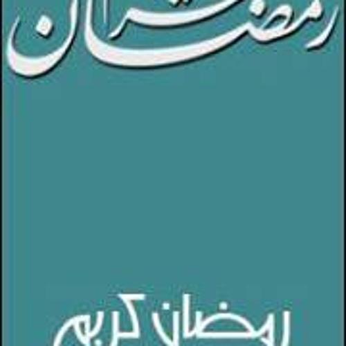 Noor Elqamar's avatar