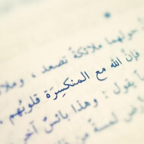 مع الله♥|M3_Allah's avatar