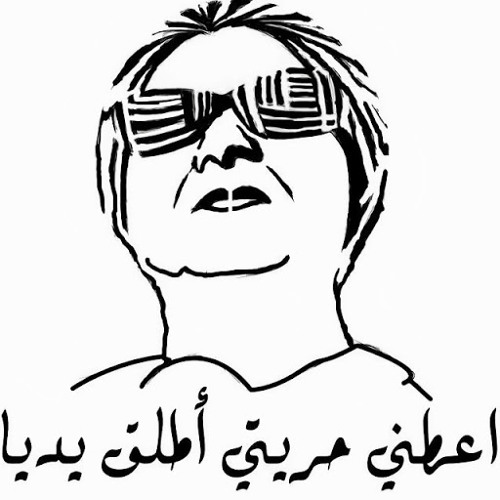ahmed fawzy 47's avatar