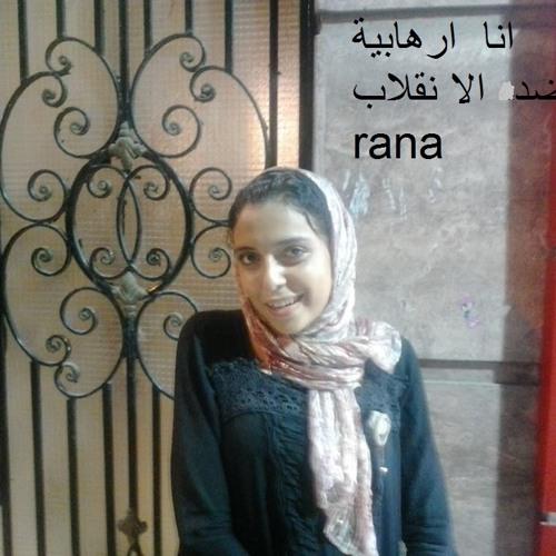 Ăņặ Rana Ḇặņǿtặ Çřặzý's avatar