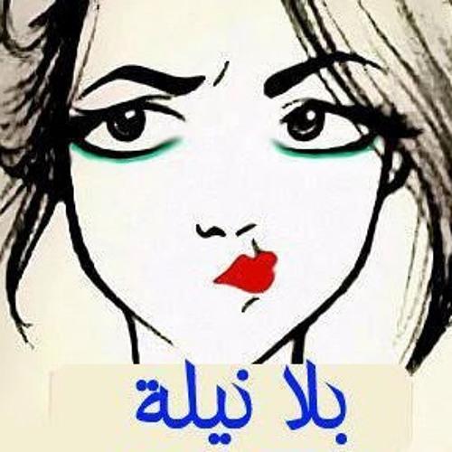 nermin el-sharkawii's avatar