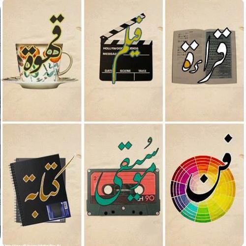 Ahmed-El-Khateb's avatar