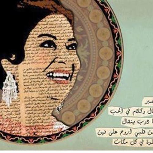 shoroqshams's avatar