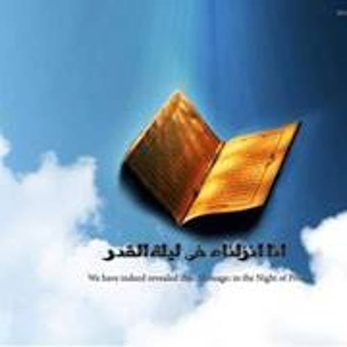 Waleed Sajid 2's avatar
