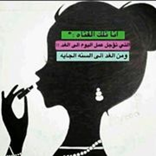 aisha mahmoud's avatar
