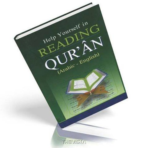 QuranIsStatutory's avatar