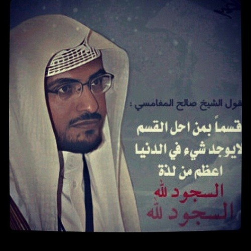 هب البراد وزانت النفسيه By Qowafy