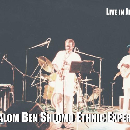 Abshalom Ben Shlomo's avatar