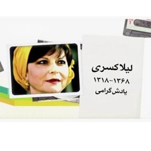 Leila.Kasra's avatar