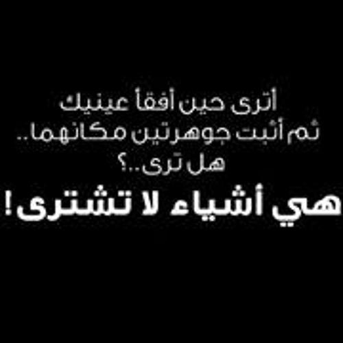 Hitham Gamal 1's avatar