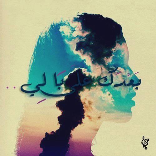 NoOr Mohammed 10's avatar