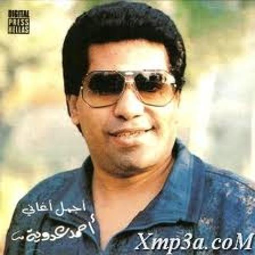 Ahmed Adaweyia's avatar