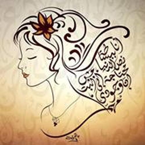 Hana Eid's avatar