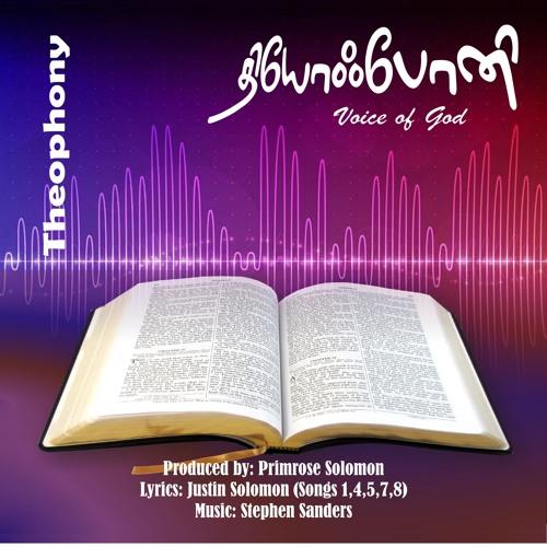 Christian Gospel Music's avatar