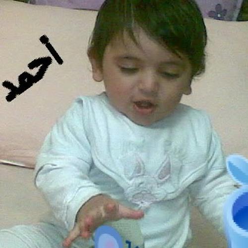 atef bahy's avatar