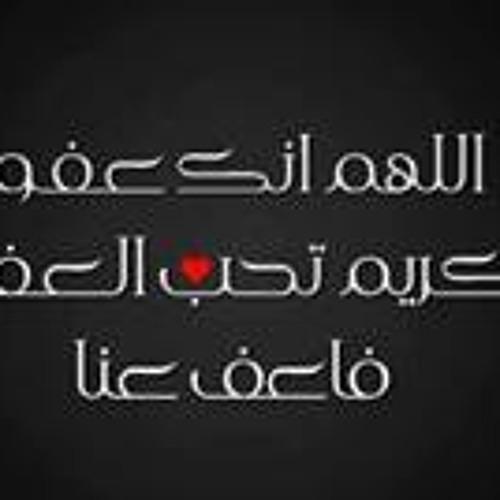 Yasmine Moussa 1's avatar