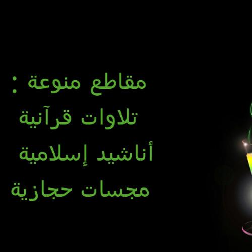mamdouh @99's avatar