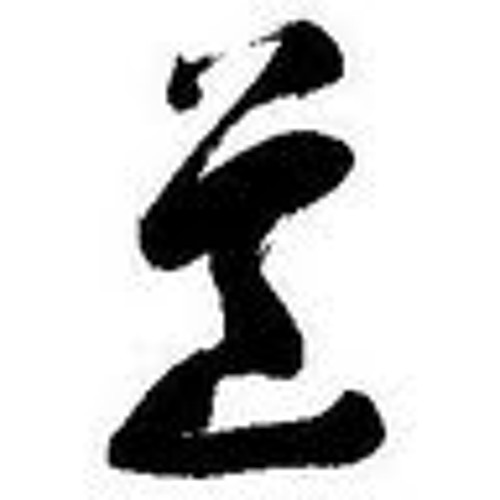 Kazuya Namba's avatar