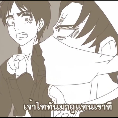 Chompoo Rosely's avatar