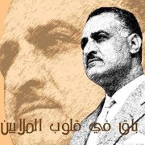Moh Salah 1's avatar