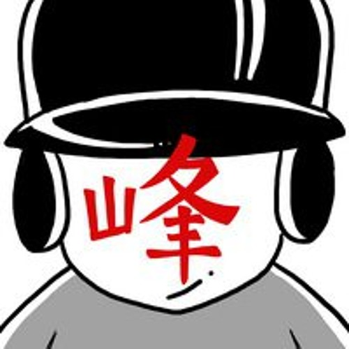 Feng Guo 1's avatar