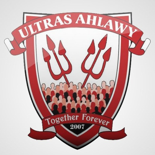 Ultras Ahlawy - UA 07's avatar