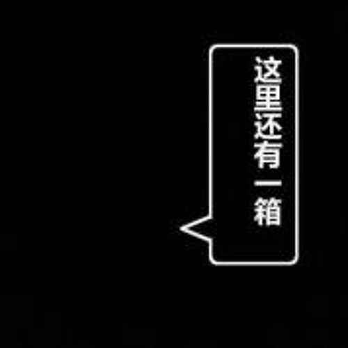 xiia0ya0's avatar