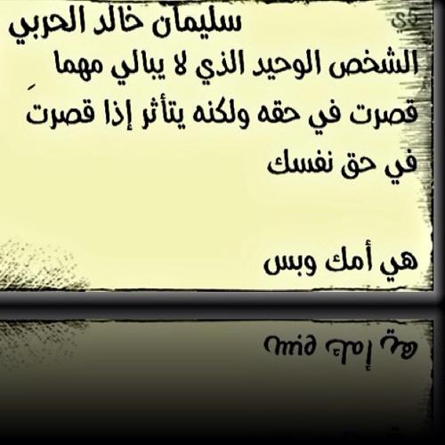 mohna's avatar
