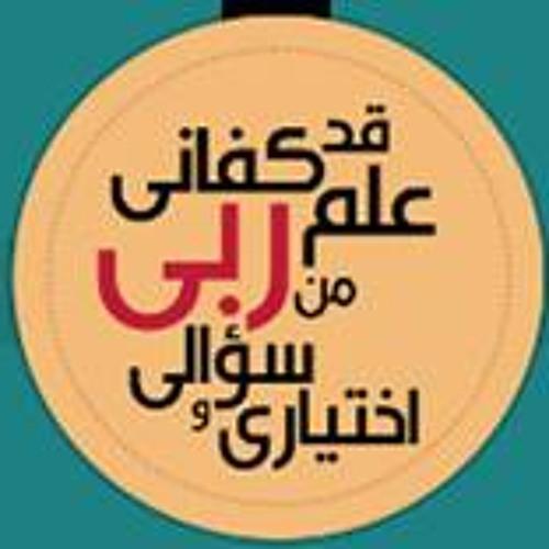 Sara Ahmed 88's avatar