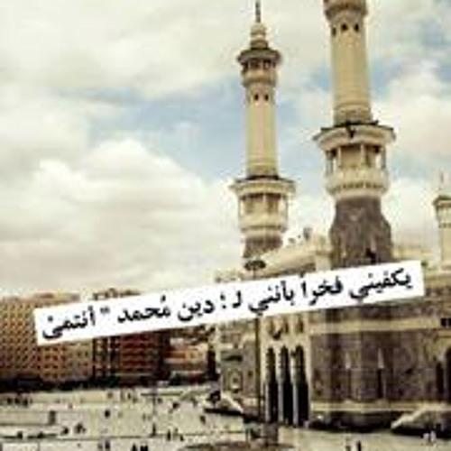Nagham Emam 1's avatar