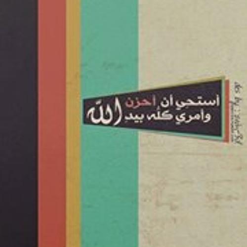 Loaa Ahmed 1's avatar