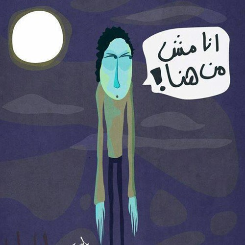 Ess Magdi's avatar