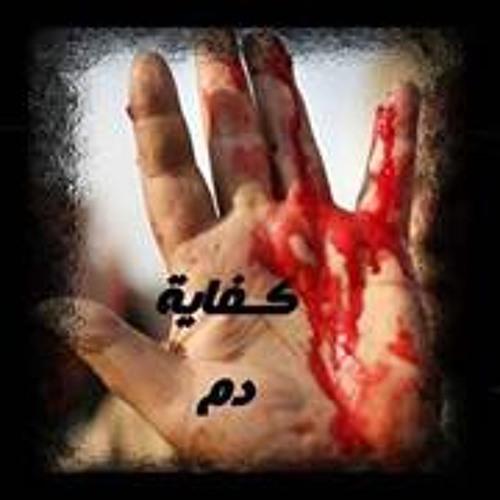 Kareem Mohammed 4's avatar