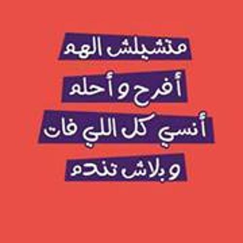Raed Abo Elftoh's avatar