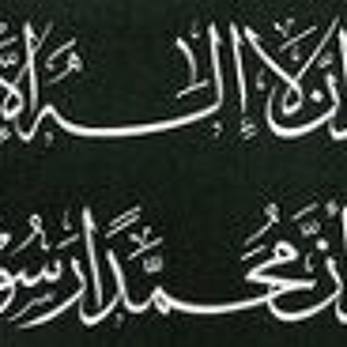 Mohamed Hassan 270's avatar