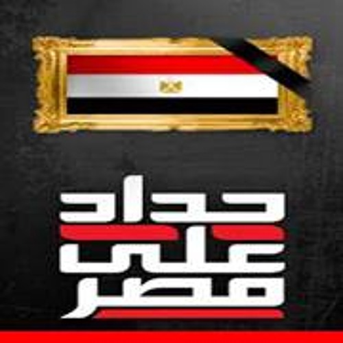 Khloud Essam 1's avatar
