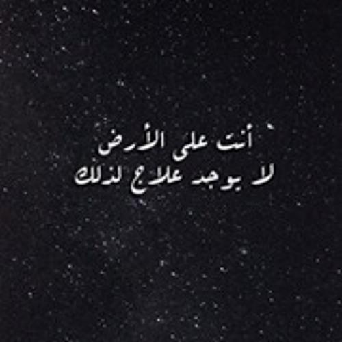 Mohamed Fishara 1's avatar