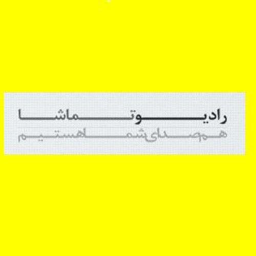 radio_tamasha's avatar