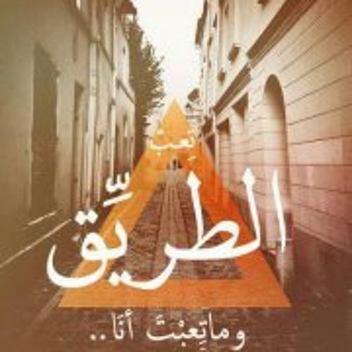 Raneem Abd Elhameed's avatar
