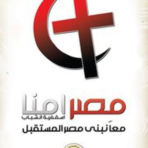 Ibrahim Azmy's avatar